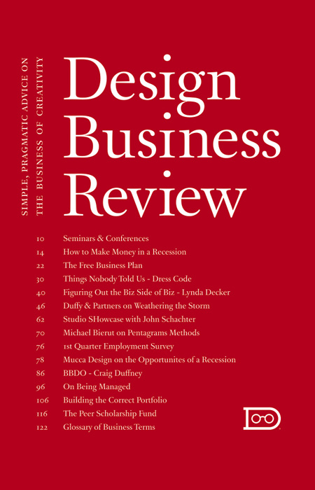 design_biz_review