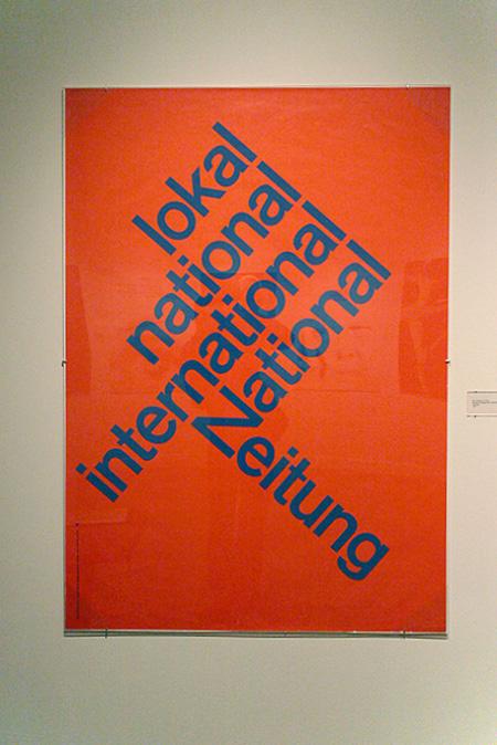 pre-postmodern-swiss-posters-exhibit.jpg