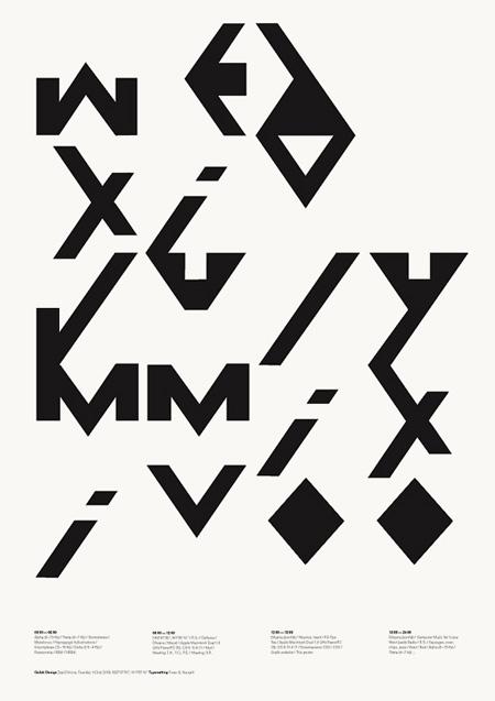 qubik-design.jpg