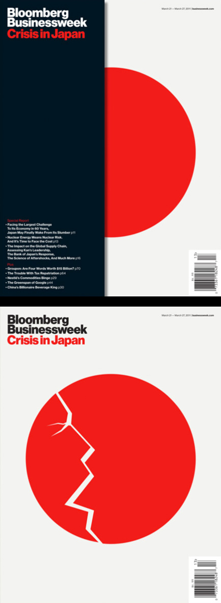 Businessweek Japan Cover