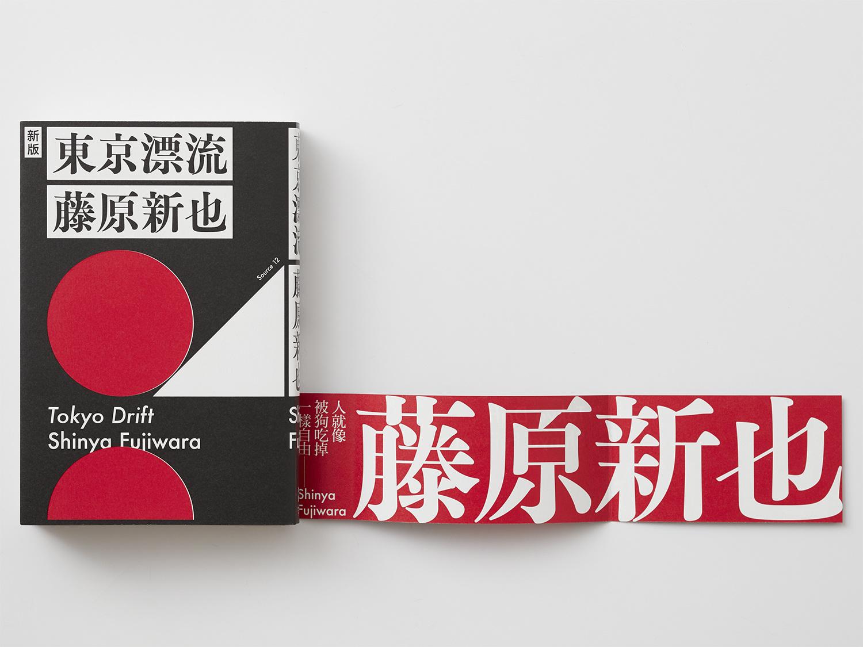 wangzhihong-4.jpg
